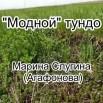 WhatsApp Image 2020-08-10 at 15.19.51.jpeg