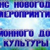 Скриншот 19-12-2020 16_39_38.jpg